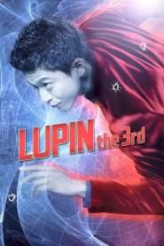 ลูแปง ยอดโจรกรรมอัจฉริยะ Lupin the 3rd (2014)