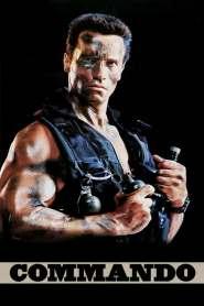 คอมมานโด Commando (1985)