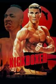 สังเวียนแค้น สังเวียนชีวิต Kickboxer (1989)