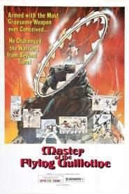 เดชไอ้ด้วนผจญฤทธิ์จักรพญายม Master of the Flying Guillotine (1976)