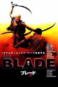 เดชไอ้ด้วน แขนหลุดไม่หยุดแค้น The Blade (1995)