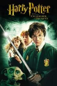 แฮร์รี่ พอตเตอร์กับห้องแห่งความลับ Harry Potter and the Chamber of Secrets (2002)