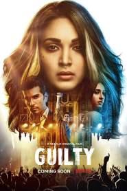 คนผิด Guilty (2020)