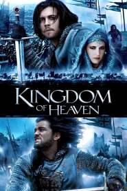 มหาศึกกู้แผ่นดิน Kingdom of Heaven (2005)