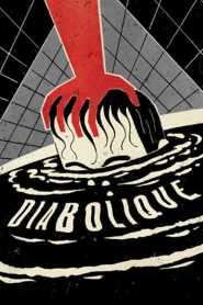 อุบาทว์จิต วิปริตฆาตกรรม Diabolique (1955)