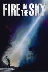แสงจากฟ้า Fire in the Sky (1993)