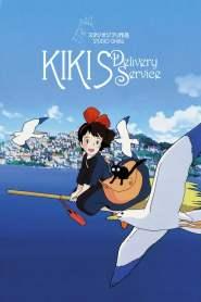 แม่มดน้อยกิกิ Kiki's Delivery Service (1989)