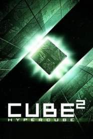 ลูกบาศก์มรณะ 2 Cube 2: Hypercube (2002)