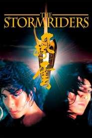 ฟงอวิ๋น ขี่พายุทะลุฟ้า The Storm Riders (1998)