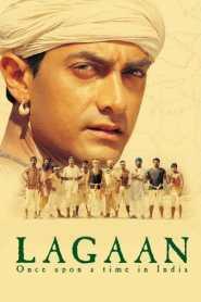 แผ่นดินของข้า Lagaan: Once Upon a Time in India (2001)