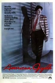 อเมริกันจิกโกโร American Gigolo (1980)