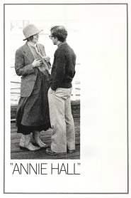 แอนนี่ ฮอลล์ Annie Hall (1977)