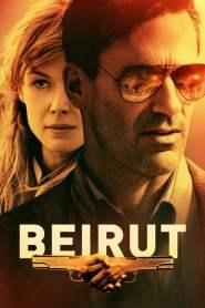 เบรุตนรกแตก Beirut (2018)