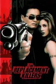 นักฆ่ากระสุนโลกันต์ The Replacement Killers (1998)