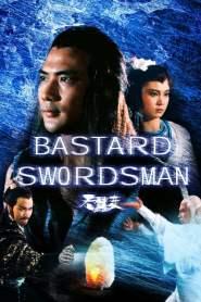 กระบี่ไร้เทียมทาน The Bastard Swordsman (1983)