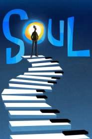 อัศจรรย์วิญญาณอลเวง Soul (2020)