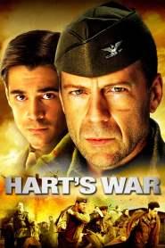 ฮาร์ทส วอร์ สงครามบัญญัติวีรบุรุษ Hart's War (2002)