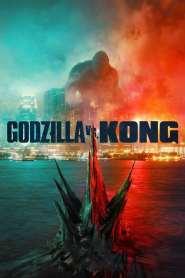 ก็อดซิลล่า ปะทะ คอง Godzilla vs. Kong (2021)