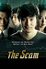 จอมตุ๋นแก๊งค์อัจฉริยะเจ๋งเป้ง The Scam (2009)