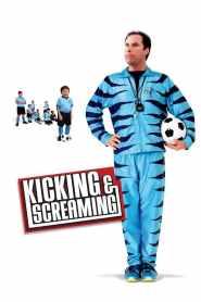 โค้ชจอมซ่าบ้าให้หลุดโลก Kicking & Screaming (2005)
