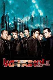 ต้นฉบับสองคนสองคม Infernal Affairs II (2003)