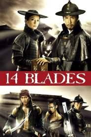 8 ดาบทรมาน 6 ดาบสังหาร 14 Blades (2010)