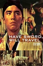 ดาบไอ้หนุ่ม Have Sword, Will Travel (1969)
