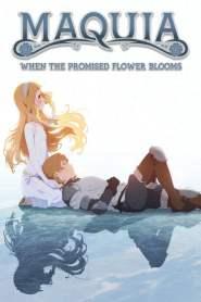 ซาโยอาสะ สัญญาของเราในวันนั้น Maquia: When the Promised Flower Blooms (2018)