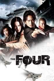 4 มหากาฬพญายม The Four (2012)