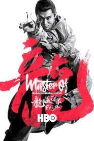 Master Of White Crane Fist: Wong Yan-Lam ()