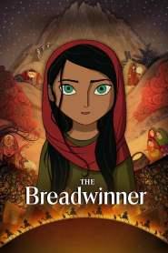 ปาร์วานา ผู้กล้าหาญ The Breadwinner (2017)