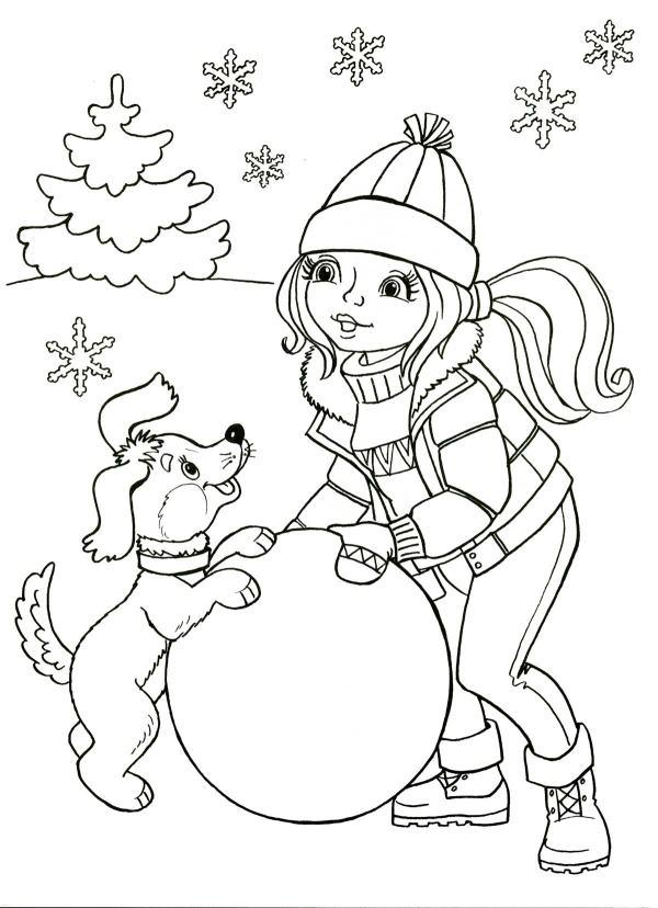 Пейзаж с елкой, девочка с собачкой собака Рисунок ...