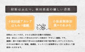 材料はたったふたつだけ。 「十和田国産アカシアはちみつの蜜蝋」 「小坂産無添加菜々の油」