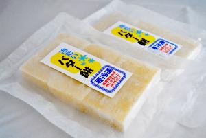 higuchi010