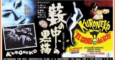Kuroneko-1968-Japanese-Trailer-wsubs-BW-242-mins