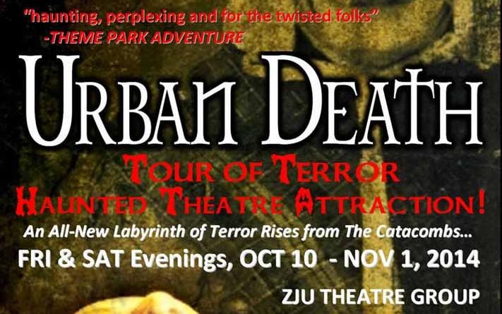 Urban Death Tour of Terror 2014 ad
