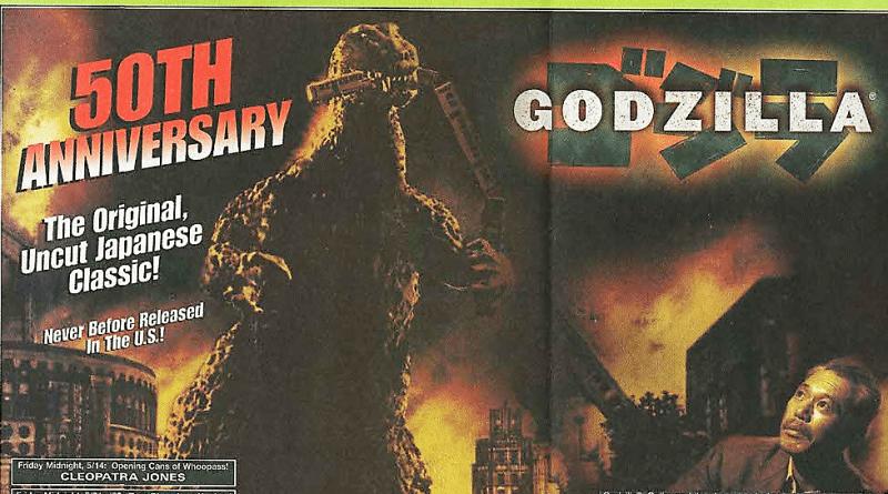 Gojira 2004 release