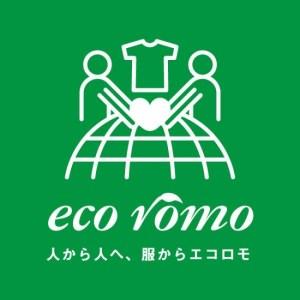 ワールド・エコロモ キャンペーン
