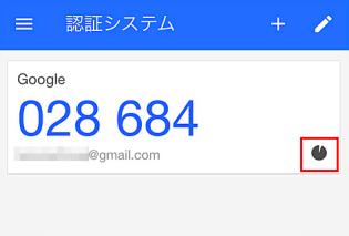 スクリーンショット 2015-08-12 8.40.41