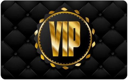 ファイナルユーチューバー豪華特典 特別VIP優待券