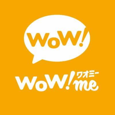 WOW!me(ワオミー)というクラウドワークスが運営する得意を売り買いできちゃうワオなマーケットプレイスは稼げるのか?