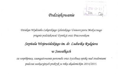 Podziękowania od Gdańskiego Uniwersytetu Medycznego