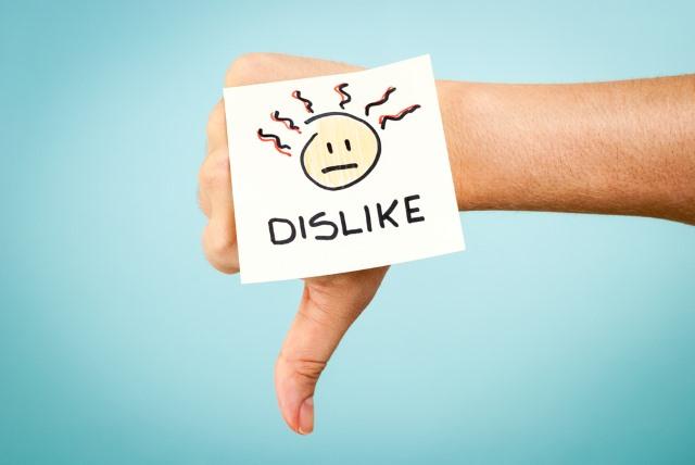 Computer Consumer Facebook Alert Dislike Button Scam