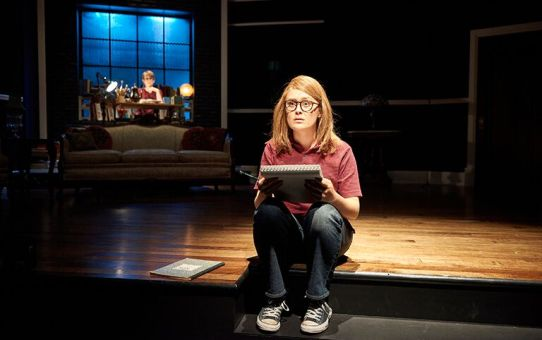 REVIEW: Fun Home