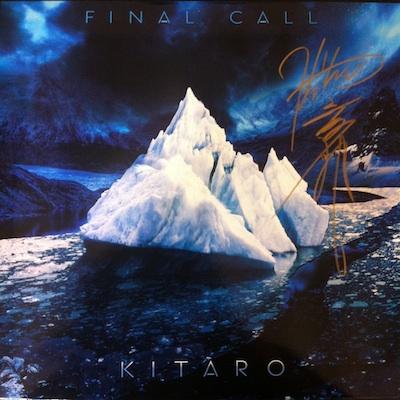 finalcall_vinyl