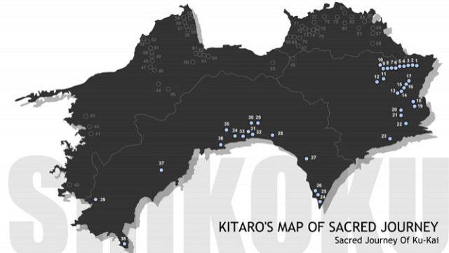 kitaro-map