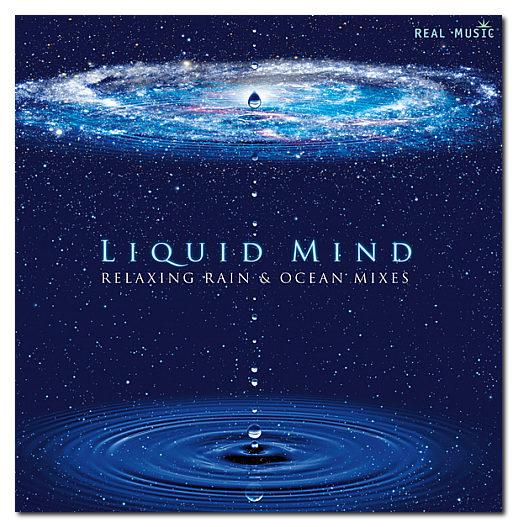 liquid-mind-relaxing-rain