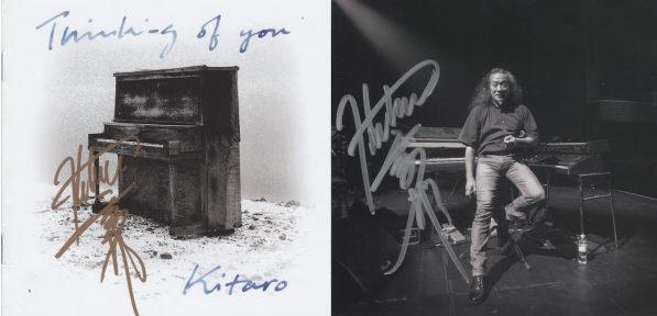 kitaro-thinking