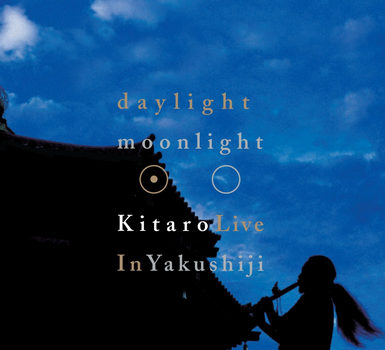 daylight-moonlight