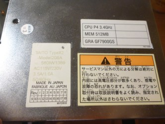Taito Type X² - system specifications